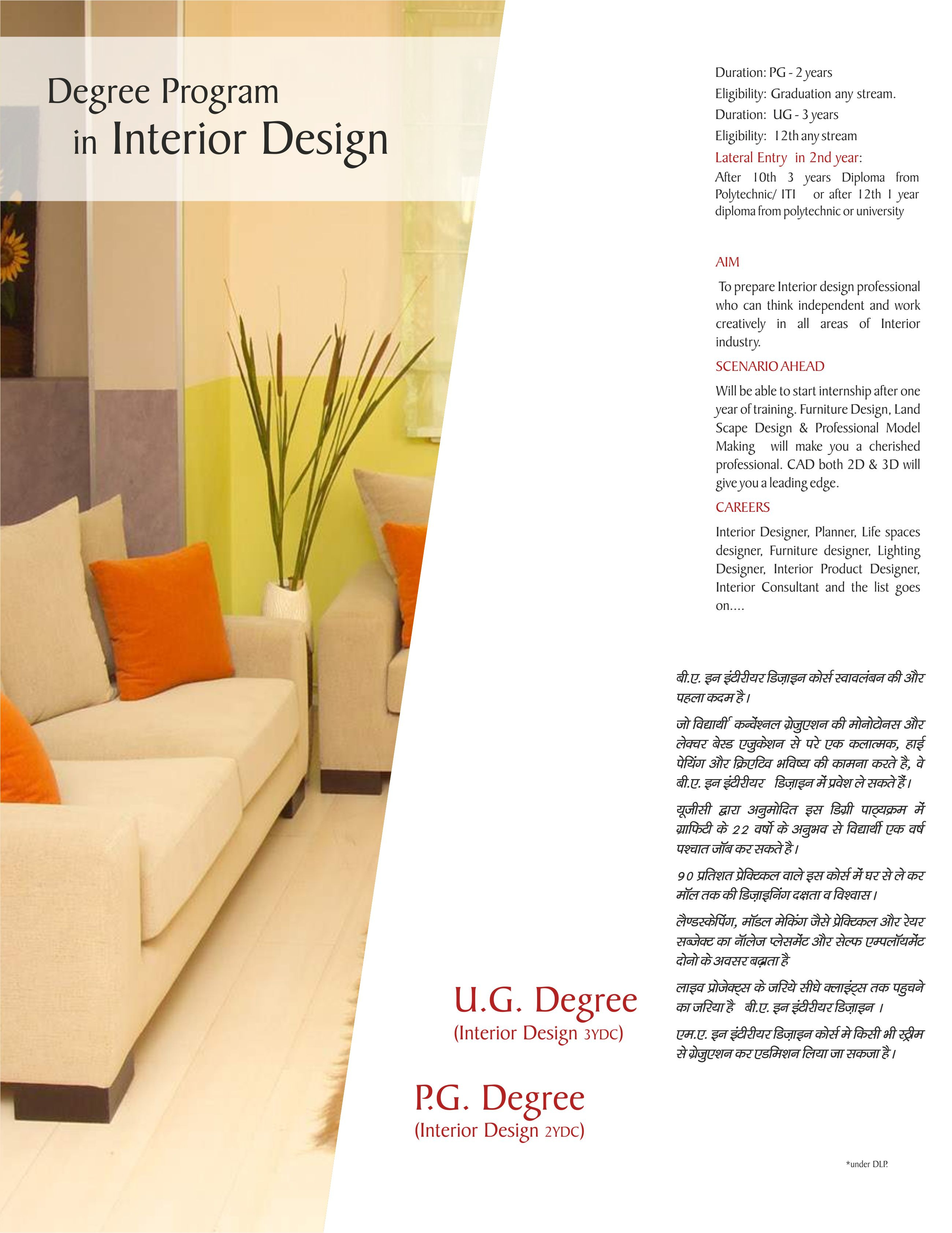Graffiti Institute Of Fashion Technology Courses In Studies With How To Start Career Interior Design